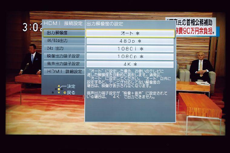0619-yamauchi-03