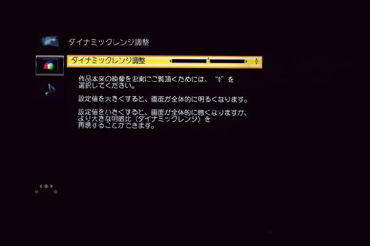 0619-yamauchi-04