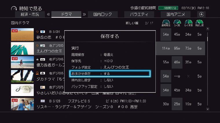 0619-yamauchi-08