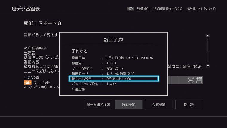 0619-yamauchi-15