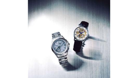 予算25万円で買いたい「30代のための国産時計」オススメ5選! 誠実さの中に自分らしさを