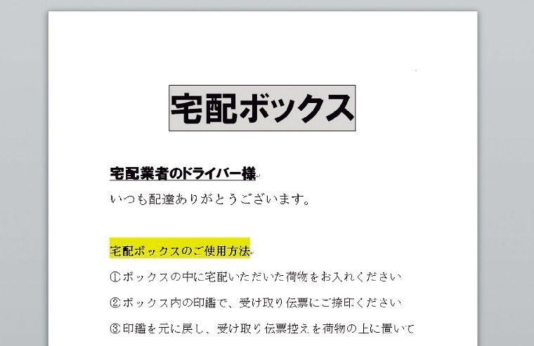0620-yamauchi-151