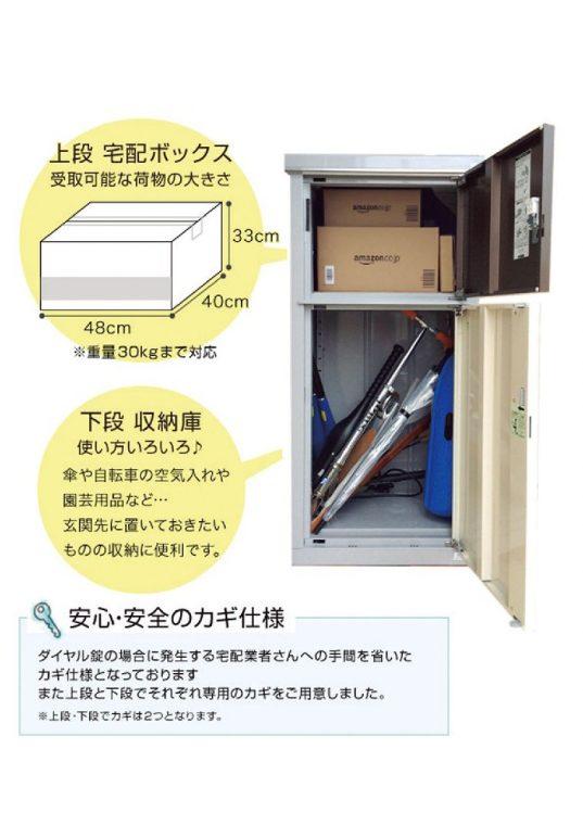 0620-yamauchi-174