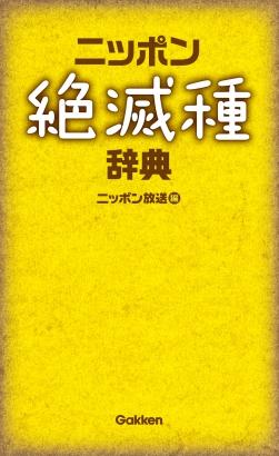 0623-yamauchi-07