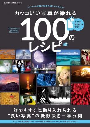 0623-yamauchi-09
