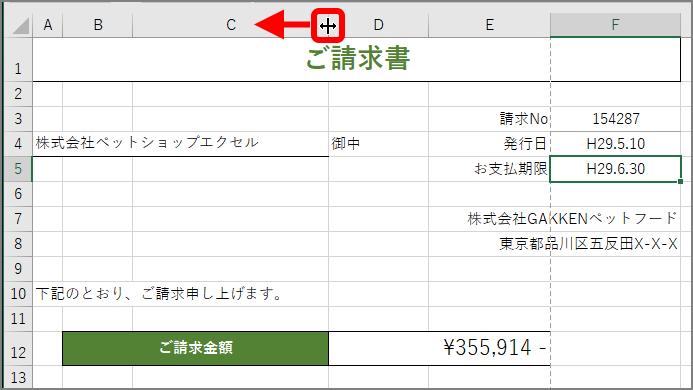 127-03