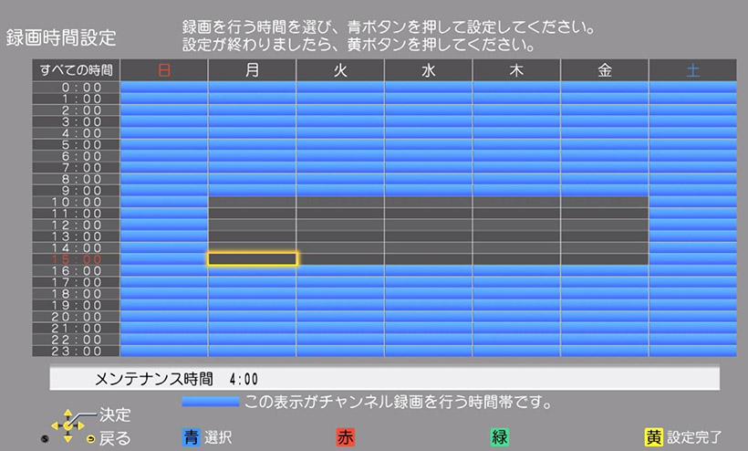 20160629-i01(10)