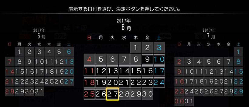 20160629-i01(13)