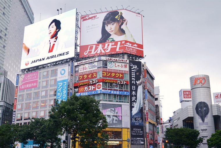 ↑場所は渋谷駅のハチ公口前にある、世界的にも有名なスクランブル交差点のビル9階