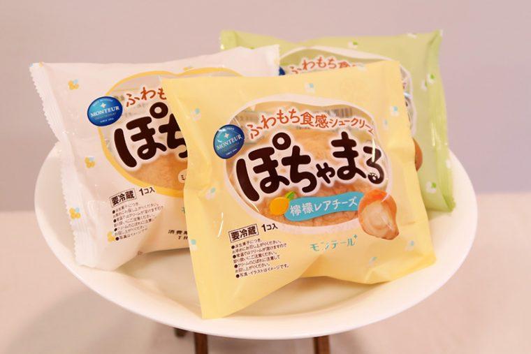 ↑左から「ミルククリーム」「」