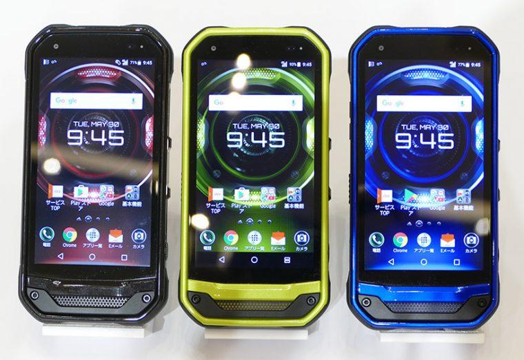 ↑「TORQUE G03」は6月下旬発売予定で価格未定。カラーは「グリーン」「ブラック」「ブルー」の3色