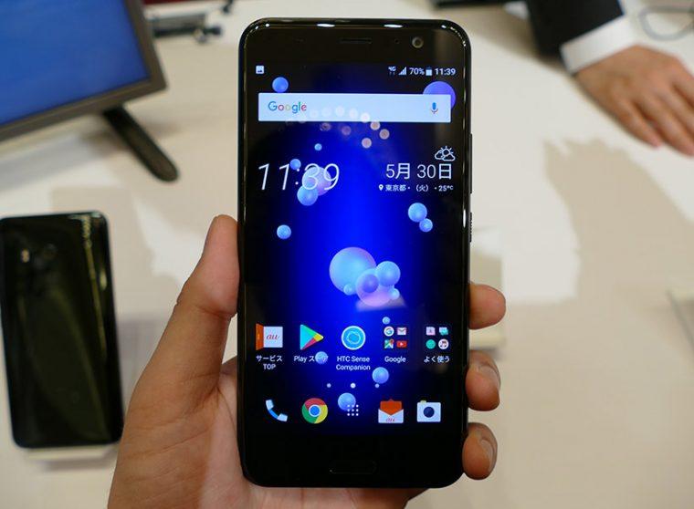 ↑「HTC U11 HTV33」は6月下旬以降発売予定で、価格は未定