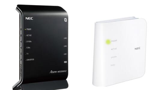 【11ac対応】コンパクトに置けるNECの無線LANルーター「Aterm WF1200CR」