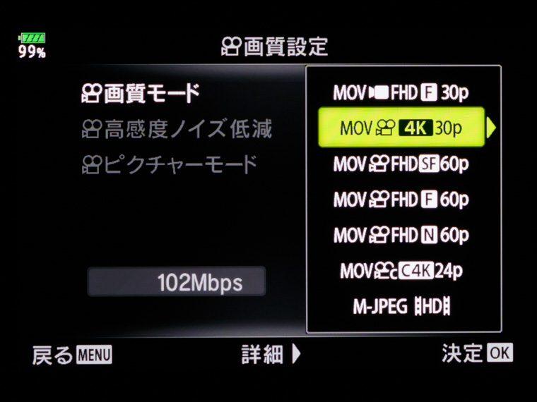 20170601_y-koba2 (13)