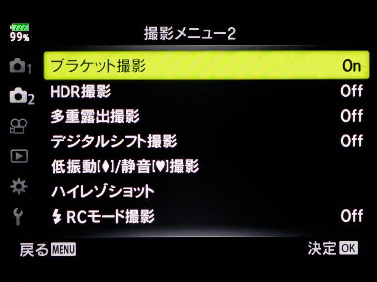 20170601_y-koba2 (14)