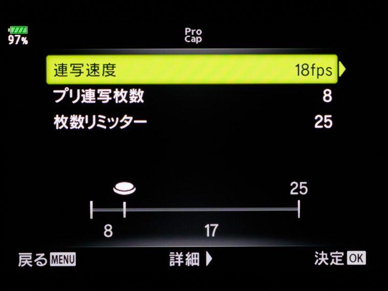 20170601_y-koba2 (4)