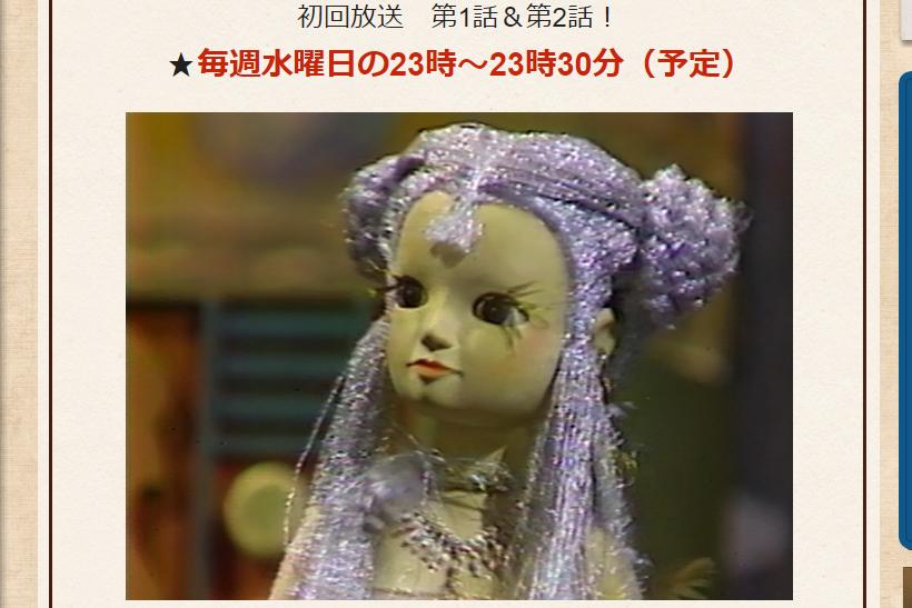 出典画像:「NHK アーカイブス 番組発掘プロジェクト」公式サイトより。