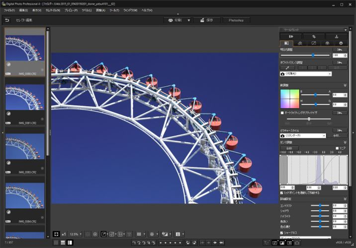 ↑セレクト編集画面。上段には3つのボタンがあり、左から順に「印刷」「保存」「Photoshop」への転送が行える