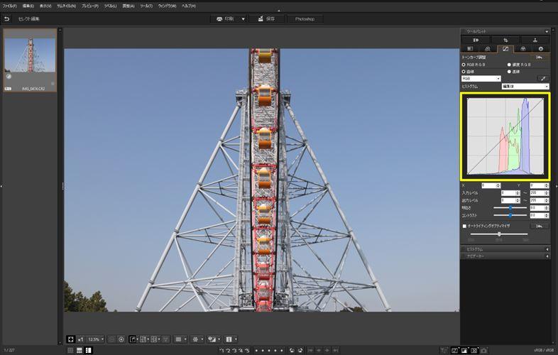 ↑元の写真。トーン調整ツールパレットを表示させて、トーンカーブによる明るさ調整を行う