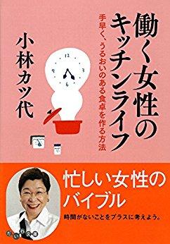 20170602_suzuki_10