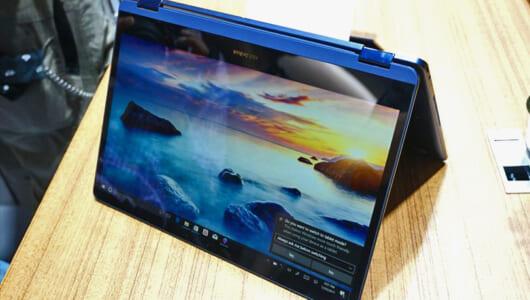ASUSの新型パソコンは庶民の味方!? 世界最薄を謳う「2-in-1」など5モデルが絶妙すぎる価格設定で新登場!