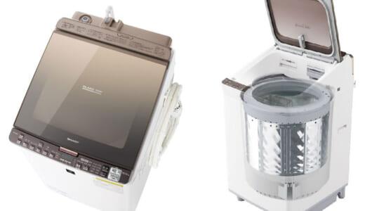 洗濯槽に穴がないと、こんなに便利! 独自の「穴なし槽」に「シワ抑えコース」を加えたシャープのタテ型洗濯乾燥機