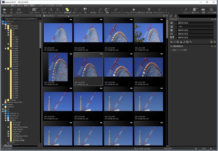 ↑メイン画面では、サムネイルサイズのままで、それぞれに各種補正を適用可能。また、複数の画像の一括補正もできる