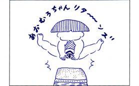 連載漫画「あおむろちゃん リターンズ」Vol.08「TOKYO」