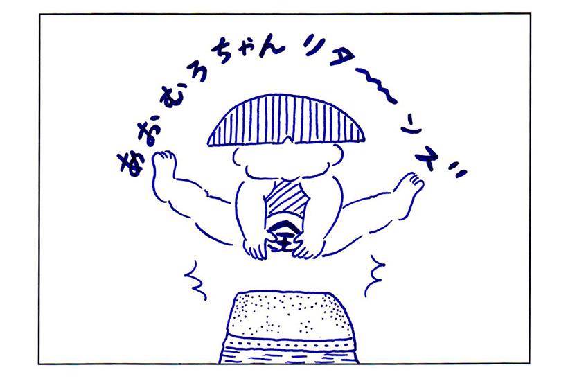 20170605-a01 (2)