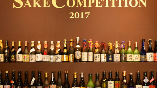 「世界一の日本酒」が決定! 今年はなぜかガンダムファンが喜ぶ結果に?「SAKE COMPETITION 2017」結果速報