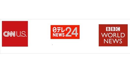 世界のニュースもHuluで! 「CNN/US」と「日テレNEWS24」のリアルタイム配信がスタート