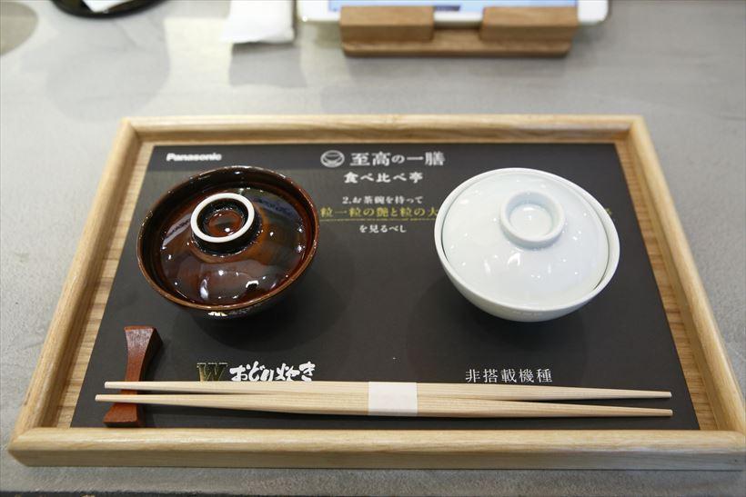 ↑「Wおどり炊き」を搭載した炊飯器で炊いたごはん(左)と、「Wおどり炊き」非搭載の機種で炊いたごはん(右)