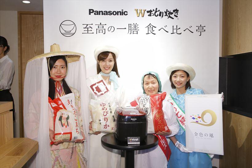 ↑4道県からのゲストが登場し、各地のブランド米と「至高の一膳」をPRしてくれました