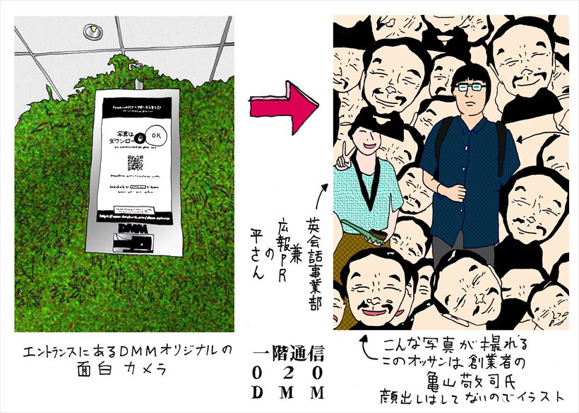 20170607_y-koba_1F (4)