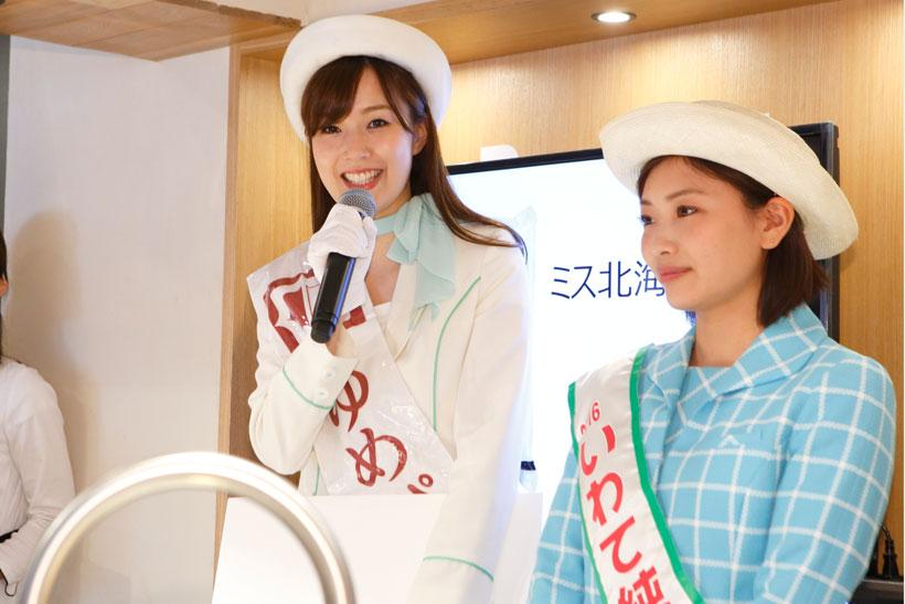 ↑「ミス北海道米」の盛 彩奈さん(左)。「Wおどり炊き」で炊いたお米は「甘みも粘りも200%」と表現してくれました