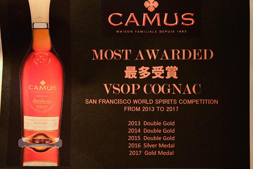 ↑「カミュボルドリーVSOP」は最近の品評会でも金賞を受賞!