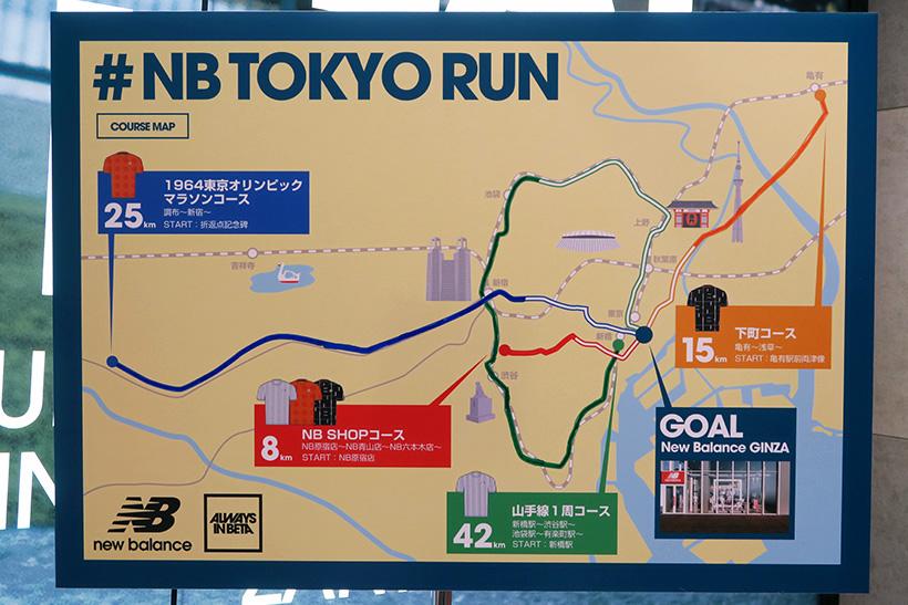 ↑銀座のお店を起点に「東京を走って楽しみましょう」という取り組みも。コースもいくつか用意されており、銀座を拠点に東京を走るという企画も随時開催予定