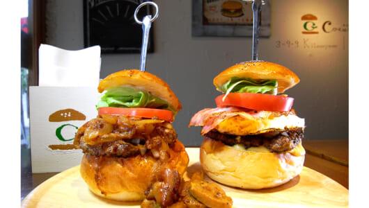 ハンバーガーはいまや女性の食べ物!? インスタ映え間違いなしのミニバーガー専門店・表参道「Coeur」