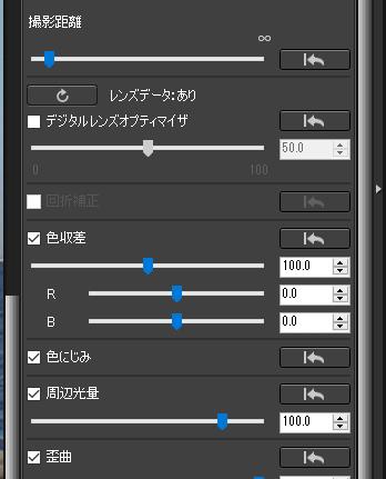 20170612_y-koba_capa