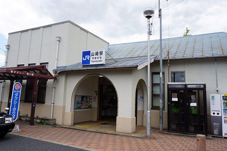 ↑JR山崎駅