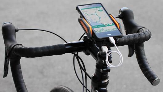 もう電池切れで泣かない! 自転車走行中にスマホを充電できるバッテリー付きスマホホルダー