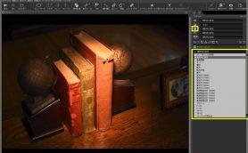 明るさや色を高度に補正! ニコン純正ソフト「Capture NX-D」でお手軽RAW現像【初級編】