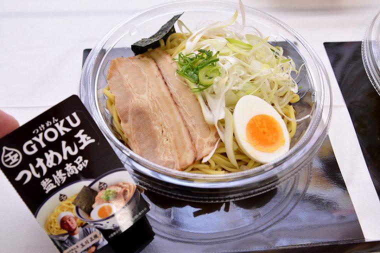 ↑つけめん玉監修 アゴだしの利いた冷し醤油ラーメン/498円