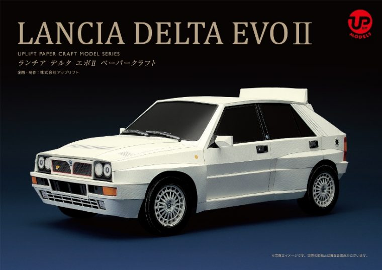 lancia-delta_package