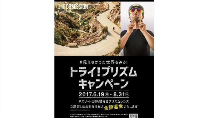 20170614_y-koba4_ic_R
