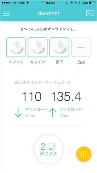 20170614_y-koba6