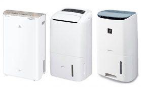梅雨に必須の「衣類乾燥除湿機」はどれがいい?  家電のプロが選ぶべき「方式」と「最新モデル5選」を伝授