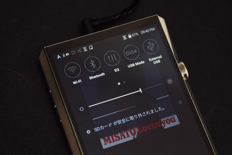 ↑画面の左右スワイプでメニューを表示。画面の上側を下に向かってスワイプするとWi-FiやBluetooth設定のアイコンがあらわれる