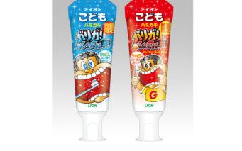 ↑ライオンこども ハミガキ ガリガリ君ソーダ香味(左)、ライオンこども ハミガキ ガリガリ君コーラ香味(右)。容量は40g