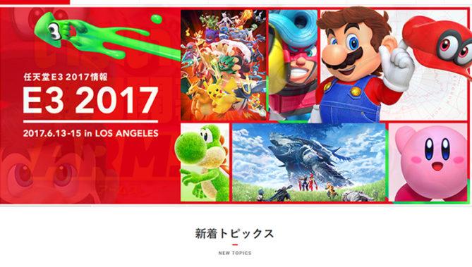 出典画像:「任天堂」公式サイトより。
